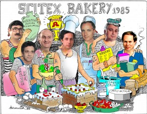Scitex Bakery from Poster Scitex Management